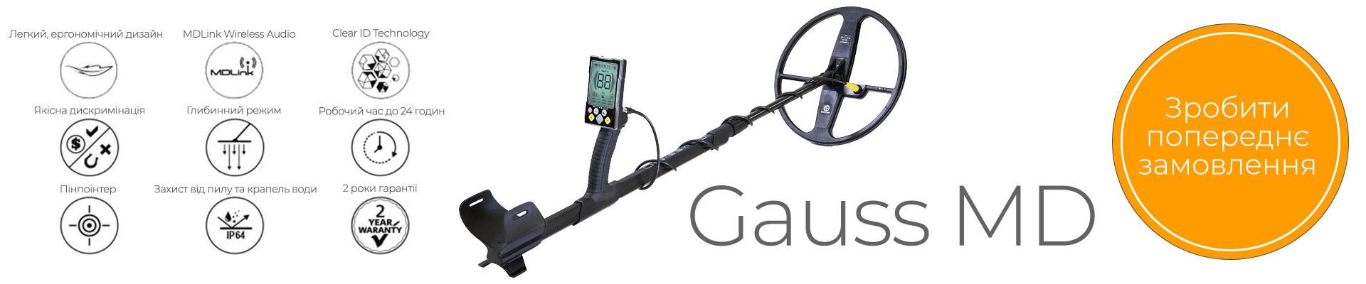 Gauss MD