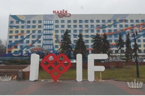 Металлоискатели в Ивано-Франковске: особенности выбора устройств и их классификация