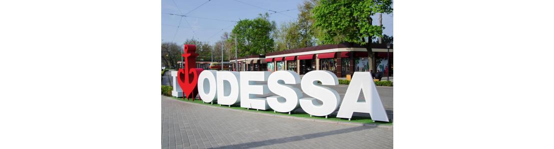 Металлоискатели в Одессе: подбираем оборудование с гарантией в магазине «Фортуна»