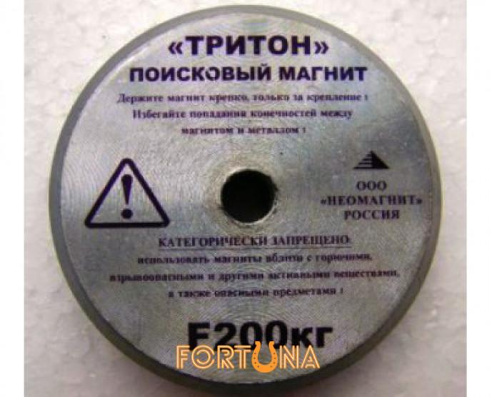"""Поисковый магнит """"Тритон"""" на 200 кг"""