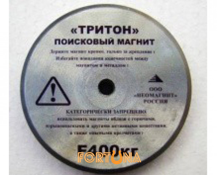 """Поисковый магнит """"Тритон"""" на 400 кг"""