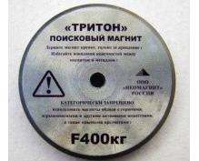 Аренда металлоискателей